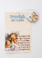002E Evanđelje za bebe